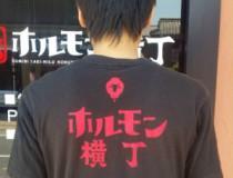 「一緒に盛り上げ隊」募集!!
